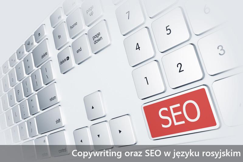 Copywriting oraz SEO w języku rosyjskim