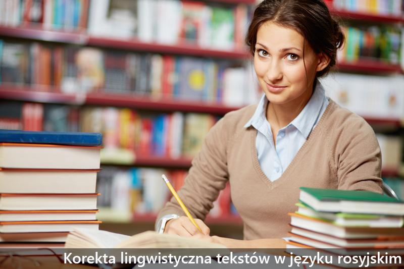 Korekta lingwistyczna tekstów w języku rosyjskim