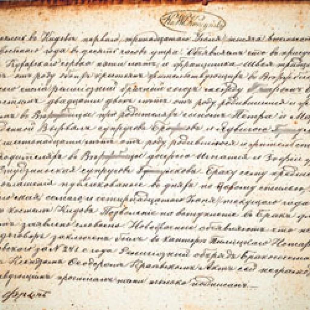 Tłumaczenie rękopisów w języku rosyjskim