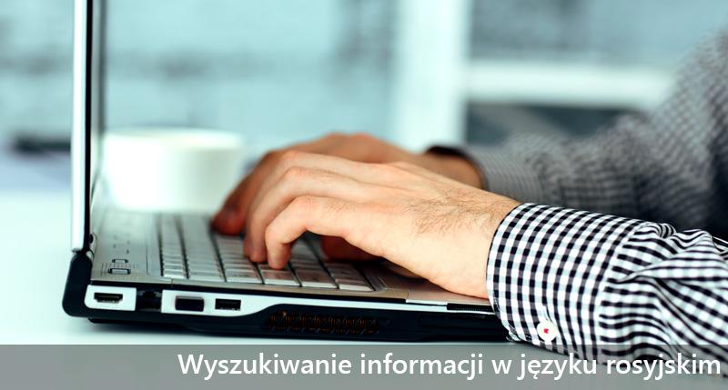 Wyszukiwanie informacji w języku rosyjskim