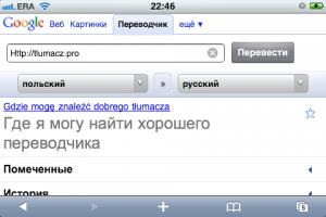 biuro tłumaczeń języka rosyjskiego