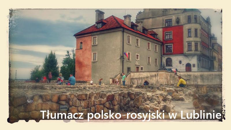 Tłumacz polsko-rosyjski w Lublinie