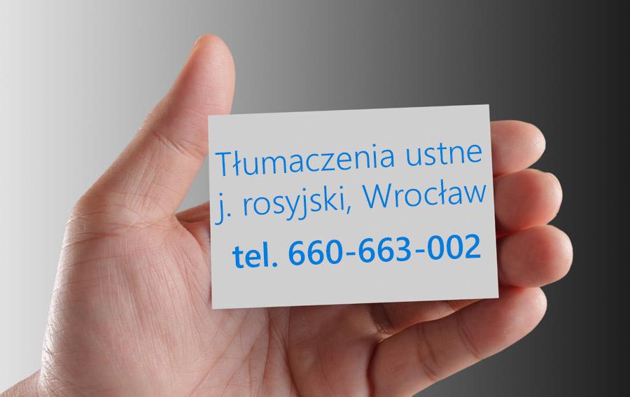 Tłumacz ustny języka rosyjskiego