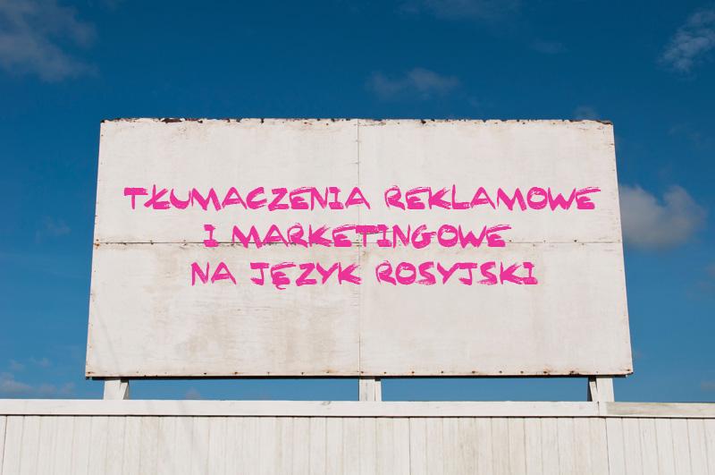 Tłumaczenia reklamowe i marketingowe na język rosyjski